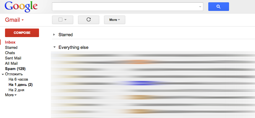 Gmail Show M later